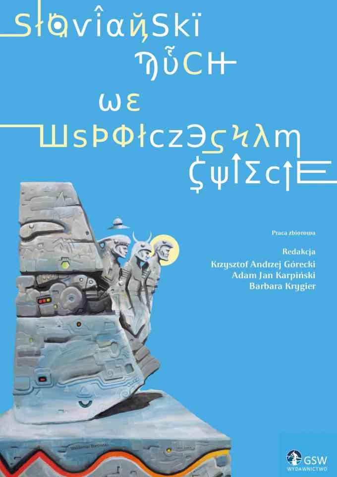 Pierwsza strona okładki Słowiański duch we współczesnym świecie